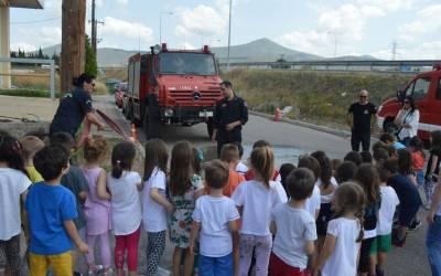 ΕΚΠΑΙΔΕΥΤΙΚΗ  ΕΠΙΣΚΕΨΗ | Πυροσβεστική Υπηρεσία Λαμίας